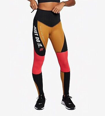 Nike Power Hyper Tight Fit Tights Wheat