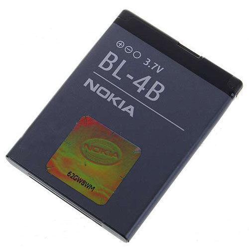 Genuine Nokia BL-4B 700mAh Battery 2630, 2760, 5000, 6111, 7070 etc