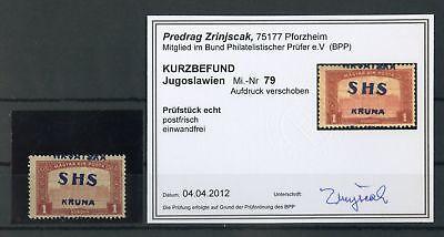 124471 Reichhaltiges Angebot Und Schnelle Lieferung AnpassungsfäHig Jugoslawien Nr.79 ** Aufdruck-abart Befund Zrinjscak Bpp !!!