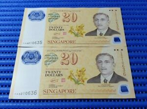 2X-2007-Singapore-Brunei-Darussalam-20-CIA-Commemorative-Note-0AB-210635-210636