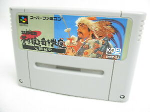 Super-Famicom-AOKI-OHKAMI-TO-SHIROKI-MEJIKA-Nintendo-Cartridge-Only-sfc