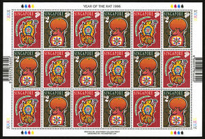 Singapore-Year-of-the-Rat-1996-Miniature-Sheet-Sheetlet-Stamp-Sc-741-742
