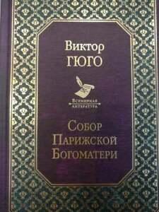 Russische-Buecher