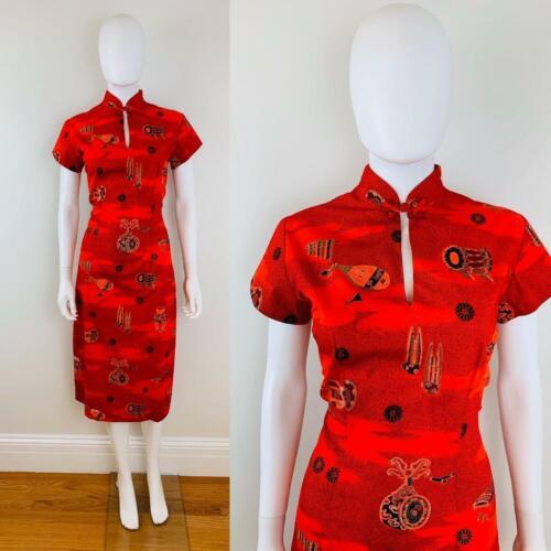 1950s Vintage Hawaiian STAN HICKS Red Asian Cheong