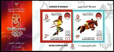 Bahrain 2008 ** Bl.23 Olympische Spiele Olympic Games Pferde Horses
