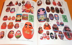 DARUMA-Japanese-Lucky-Dolls-book-japan-dharma-doll-0436