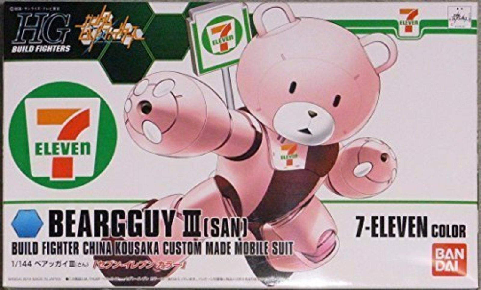 BANDAI 7-Eleven 1 144 HG Beargguy III (SAN) 7-11 color Limited Edition RARE F S