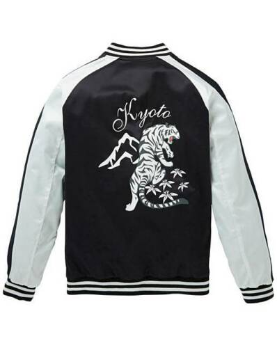 Uk J Jacket Souvenir Printed Label Mens Large qa41U4Iw