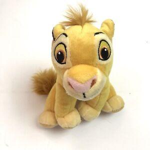 "The Lion King Movie Simba Sitting 7""  Plush Stuffed Toy - Disney Just Play"