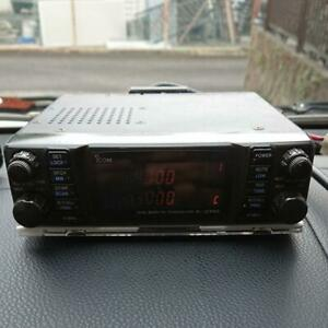 ICOM-IC-2340-144-430MHz-Hi-Power-Transceiver-Tested-Working-LCD-defect-left