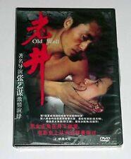 """Zhang Yimou """"Old Well"""" Liang Yu-Jin RARE China 1986 Drama OOP DVD"""