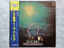 EELA CRAIG Missa Universalis BT-8119 JAPAN LP w/OBI 036az4