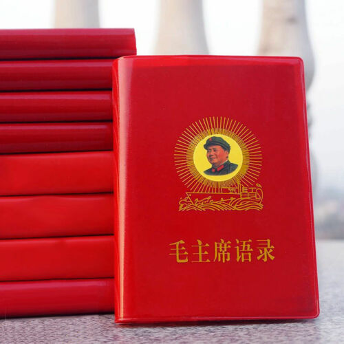 Quotations From Chairman Mao Tse Tung Little Red Book ne NR