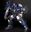 BMB Transformation G1 Barricade TF5 Police Car Oversize Action Figure Robot Toys