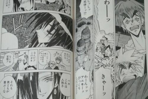 Outlaw Star vol.1~3 Complete Set JAPAN Takehiko Ito manga LOT