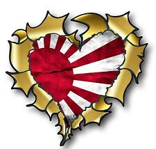 Ripped Torn Metal GOLD HEART & Japanese Rising Sun JDM Flag vinyl car sticker