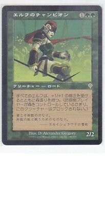 MTG JAPANESE INVASION ELVISH CHAMPION MINT MAGIC THE GATHERING GREEN RARE CARD