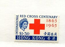 HONG KONG SCOTT 220 RED CROSS  STAMP MNH 7670H