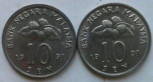 Second Series 10 sen coin 1991 2 pcs