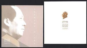 VR-China-Markenheft-BPC-7-Mao-Zedong-PRC-2013-30-Prestige-Booklet-MNH