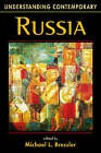 Understanding Contemporary Russia by Lynne Rienner Publishers Inc (Paperback, 2008)