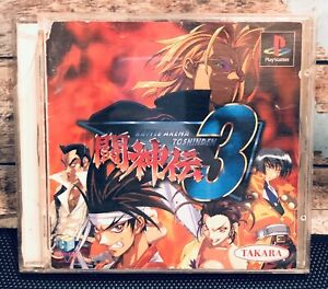 Battle Arena Toshinden 3 Sony Playstation Japan Import Ps1 Retro
