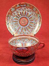Antique Japanese Eggshell Porcelain KUTANI THOUSAND FACES Tea Cup & Saucer
