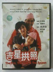 The Fun, The Luck & The Tycoon 1990 Chow Yun Fat Region 0 NTSC DVD English Subs