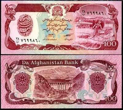 Afghanistan 100 Afghanis p-75 2016 UNC Banknote