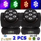 4x 7*12w OSRAM 4in1 LEDs Strobe Effects Beam Moving Head Light Stage Effect