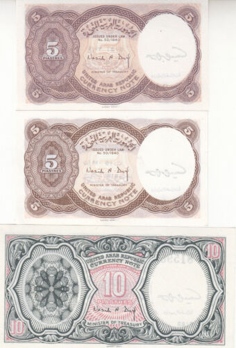 EGYPT 5 10 PIASTERS 1961 P-180c,d 181d SIG//daif LOT 3 UNC notes set cv=$30.00