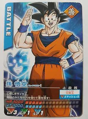 Dragon Ball Z Carddass Hondan Part 23-275