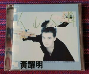Anthony-Wong-Hong-Kong-Press-Cd