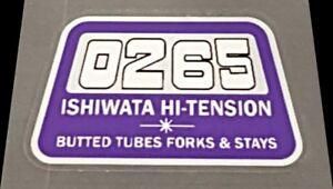 Ishiwata EX Triple-Butted Frame Decal sku Ishi817