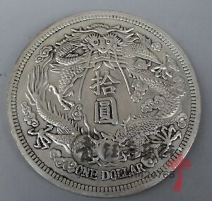 Collection-chinese-Folk-old-silver-Big-Coin
