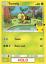 miniature 10 - Carte Pokemon 25th Anniversary/25 anniversario McDonald's 2021 - Scegli le carte