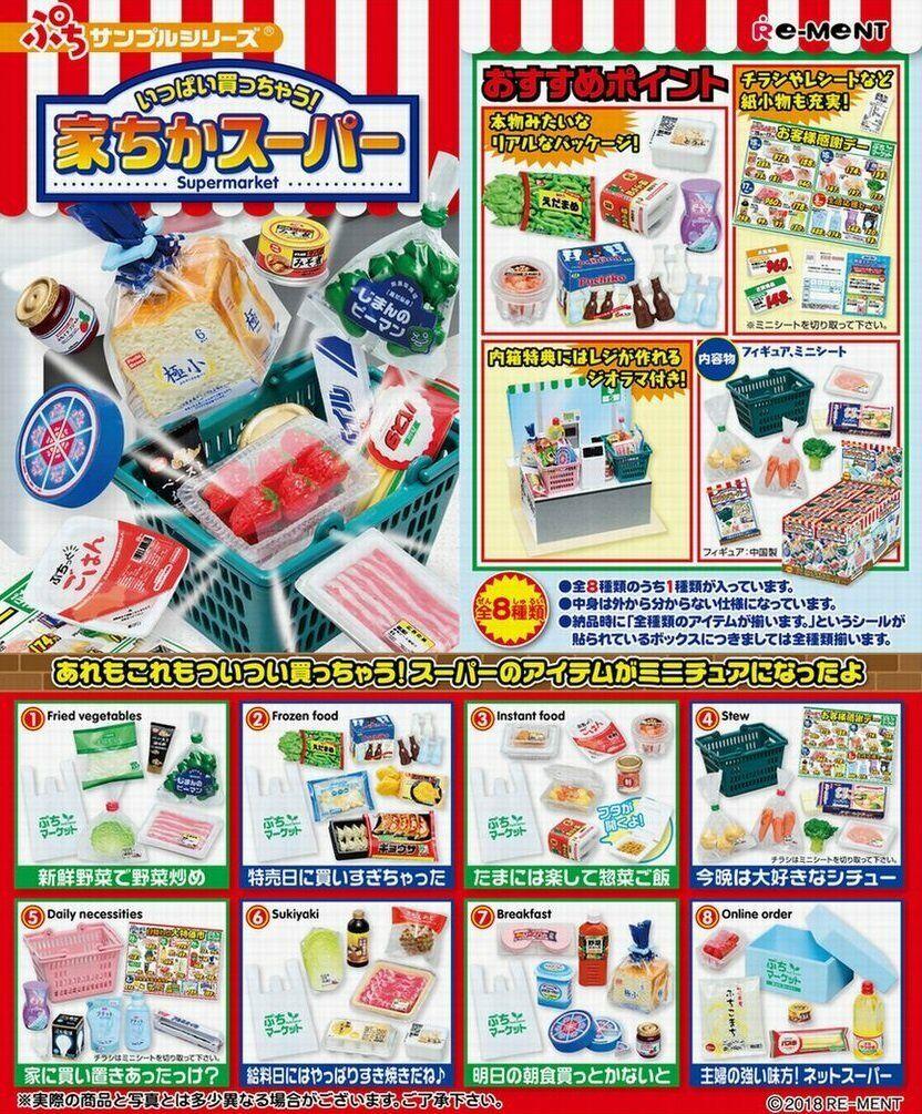 RE-MENT Petit Sample Supermarket BOX Full Set All 8 Miniature Figures New F S