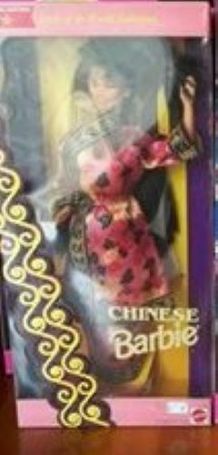 SPANISH FRENCH CHINESE BARBIE DOLL OF WORLD  THAI CHILEAN,