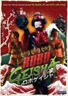 ROBOGEISHA 0704400088308 With Aya KIGUCHI DVD Region 1