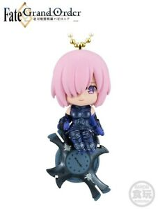 Bandai Twinkle Dolly Keychain Figure Fate//Grand Order Babylonia Shielder Mash