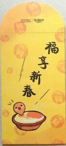 Ang-Pow-Packets-Uncle-Tetsu-Cheese-Cake