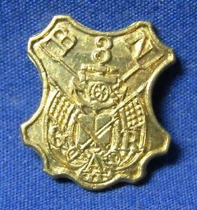Civil War 3rd BN GAR Grand Army Of The Republic Badge FIRST TYPE 1865-69 - RARE