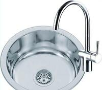 Stainless Steel Round 1.0 Bowl Kitchen Sink & Chrome Side Lever Mixer Tap ST003
