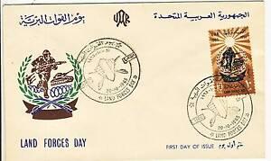 Premier Jour Timbre Egypte N° 660 Journee Des Forces Armees