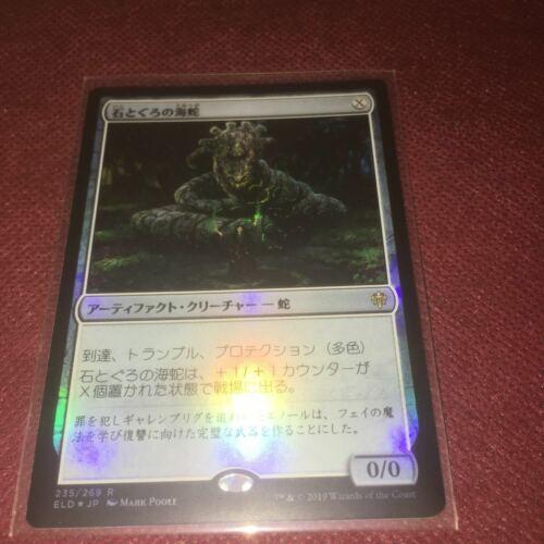 MTG ELD Stonecoil Serpent Japanese Foil Japanese From JPN