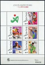 China Macau Macao 1990 Asian Game in Beijing stamps S/S
