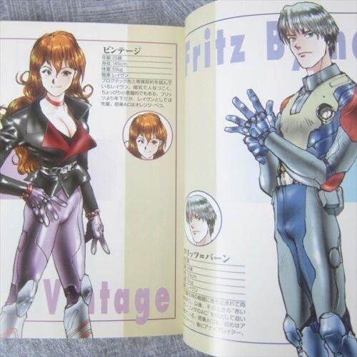 ARMORED CORE Master of Arena Novel SAMI SHINOSAKI Japan Book AP13*