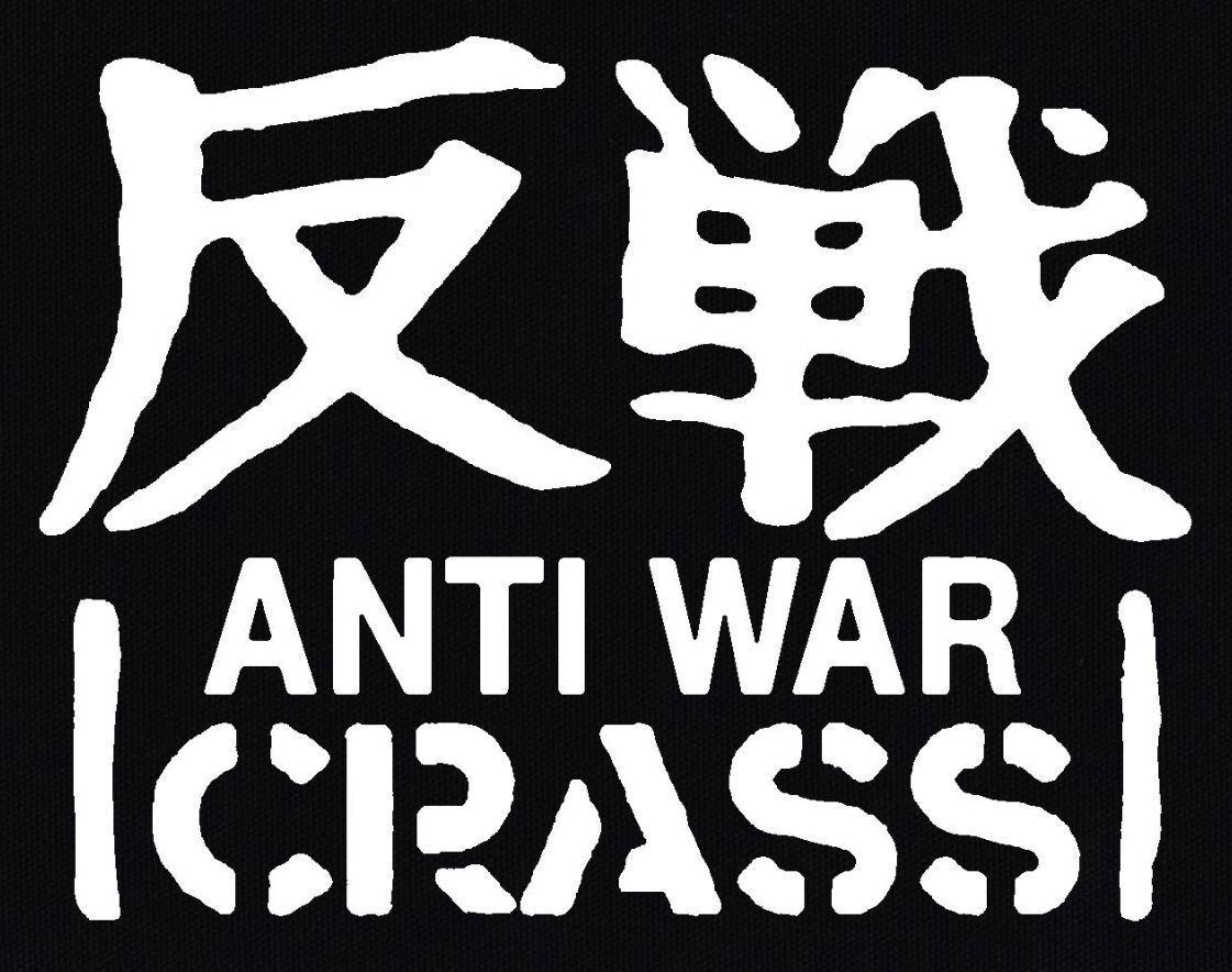 Crasse Combat Guerre pas guerres Anarcho Denim Punk Cro te Noir Denim Anarcho Cut-off Veste M-XXL c058d0