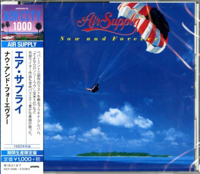 AIR SUPPLY-NOW AND FOREVER-JAPAN CD Ltd/Ed B63
