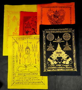 5-x-MIXED-LARGE-039-A-039-Buddhist-PHA-YANT-TEMPLE-039-WISHING-039-CLOTH-039-s-7-in-x-9-5-in